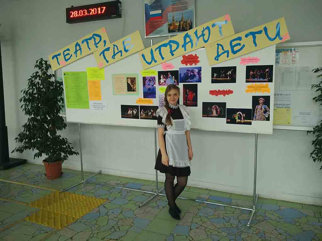 IMG_20170328_161417